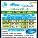 HEENA TRAVEL SERVICE HAJ & UMRAH ZIYARAT TOUR ORG Profile Picture