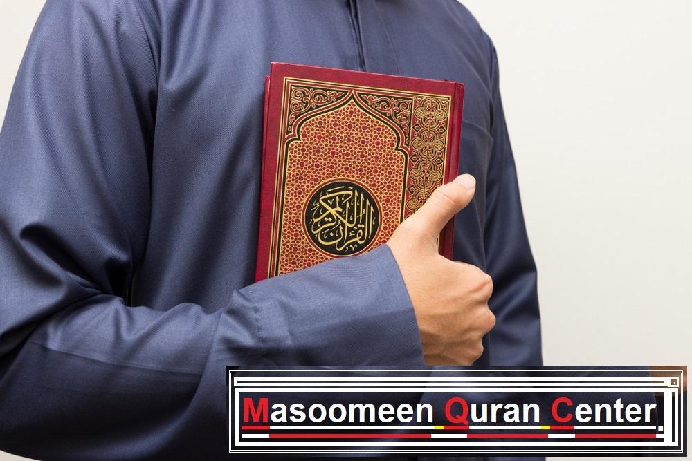 A Shia Quran Reciter Makes It Easy To Learn Recitation