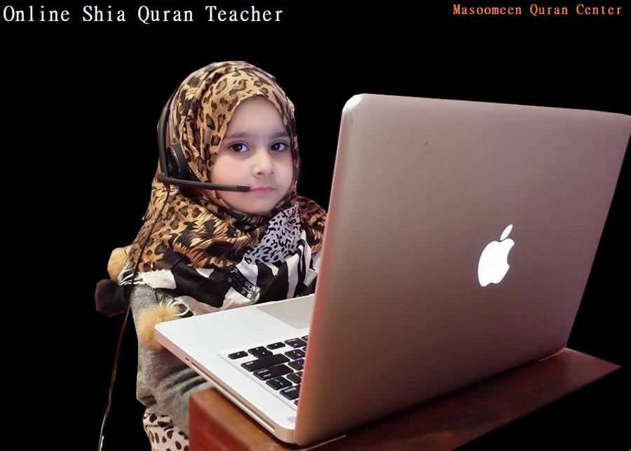 Online Shia Quran Teacher Uk - Masoomeen Quran Center