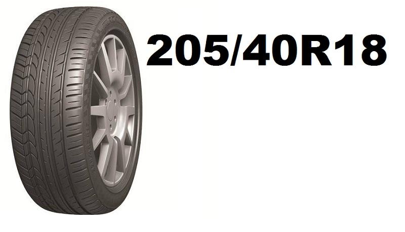 タイヤサイズ「205/40R18」の読み方と外径の計算方法 ?   タイヤ販売&取付予約サイト   中古タイヤ・アルミホイール価格検索    新タイヤを激安で扱う   タイヤナビ ( TIRENAVI.JP )